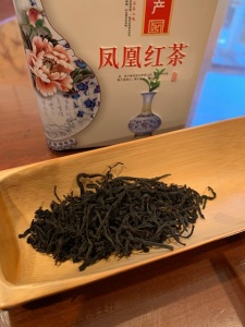 Phoenix Oolong tea leaves